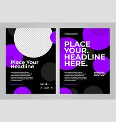 minimal poster template design vector image