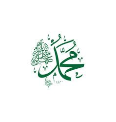 Arabic calligraphy salawat supplicatio vector