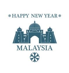 Happy New Year Malaysia vector