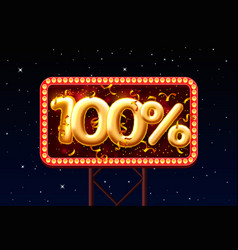 sale 100 off ballon number on night sky vector image