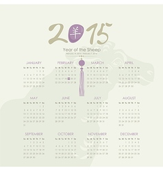Chinese calendar for 2015 vector image