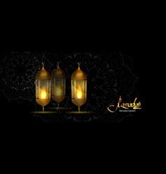 Islam kuran ramadan islamic arabic symbolism in vector