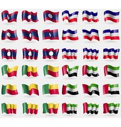 Laos Los Altos Benin United Arab Emirates Set of vector image