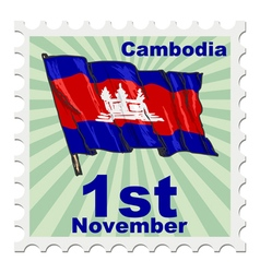 National day of Cambodia vector