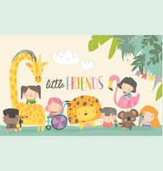 cute children with cartoon animal happy friends vector image