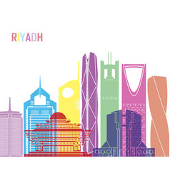 riyadh v2 skyline pop vector image