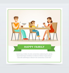 Happy young family having breakfast together vector
