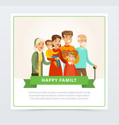 happy big family flat portrait for card vector image