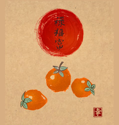 Three date-plum fruits and red sun on vintage vector