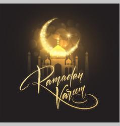greeting card with creative text ramadan kareem vector image
