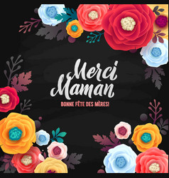 Mother s day french greeting card rose floral vector