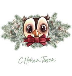 Set of christmas woodland cute forest cartoon bear vector