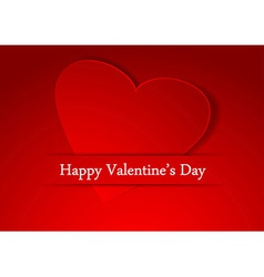 Valentine beautiful background template with heart vector image
