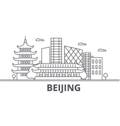 beijing architecture line skyline vector image