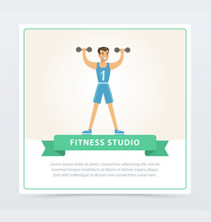 young man exercising with dumbbells fitness vector image