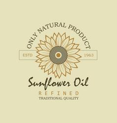sunflower oil label vector image