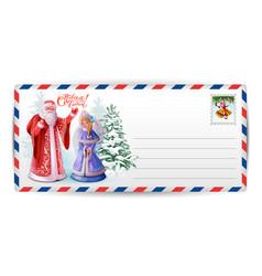 letter post card to santa claus russian santa vector image