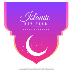 Beautiful islamic new year happy muharram design vector