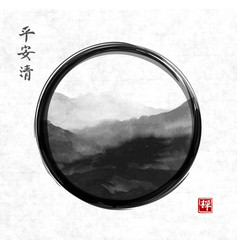 Oriental mountain landscape hand drawn with ink in vector