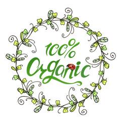 100 organ vector image