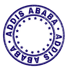 Scratched textured addis ababa round stamp seal vector