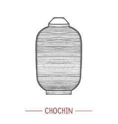 chochin lantern in hand drawn style vector image