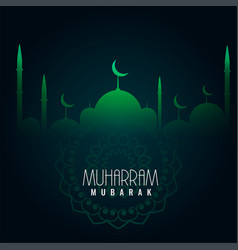 Green muharram mubarak islamic background vector