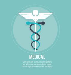 Medical healthcare medicine symbol vector