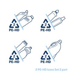 plastic bottles icont set vector image