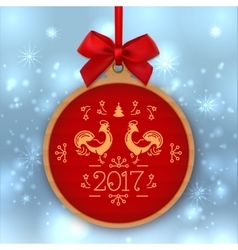 Christmas ball Happy New Year 2017 Greeting card vector image