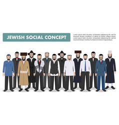 Family and social concept group adults jewish men vector
