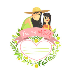 mothers day card template beautiful happy mother vector image