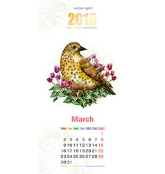 calendar for 2015 march vector image