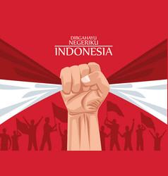 Indonesia merdeka postcard vector