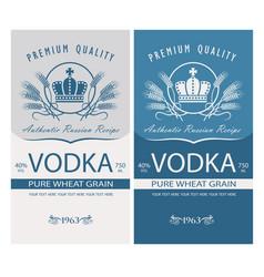 Vodka labels set vector