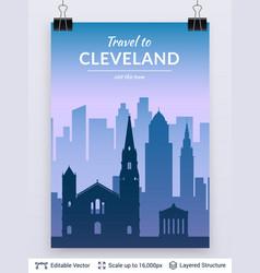Cleveland famous city scape vector