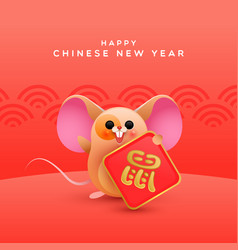 Happy chinese new year 2020 cute rat cartoon card vector
