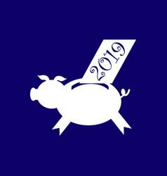 money box pig happy new vector image