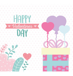happy valentines day gift box with balloons vector image