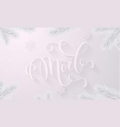 Joyeux noel french merry christmas holiday vector