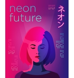 Neon futuristic poster Vivid colored vector