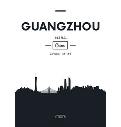 poster city skyline guangzhou flat style vector image