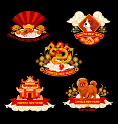 Chinese new year label for spring festival design vector
