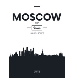 poster city skyline moscow flat style vector image