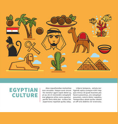 egyptian culture symbols traveling and tourism vector image