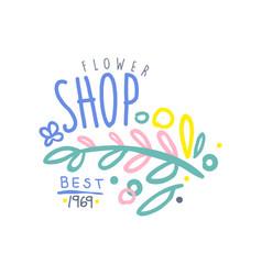 flower shop logo template best 1969 element for vector image