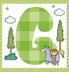 g alphabet letter for kids vector image