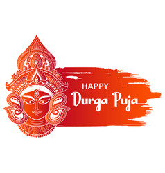 goddess durga face in happy durga puja subh vector image