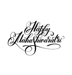 Happy Mahashivaratri handwritten ink lettering vector image