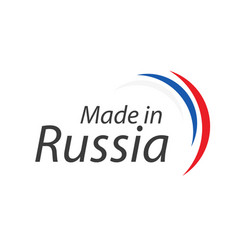 made in russia simple symbol vector image